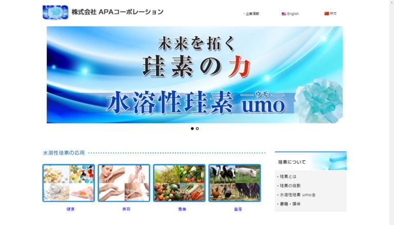 株式会社APAコーポレーション